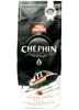 Kawa mielona Che Phin 4, 500g - Trung Nguyen