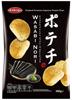 Oryginalne chipsy ziemniaczane Koikeya Wasabi Nori 100g z Japonii
